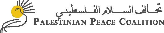 تحالف السلام الفلسطيني